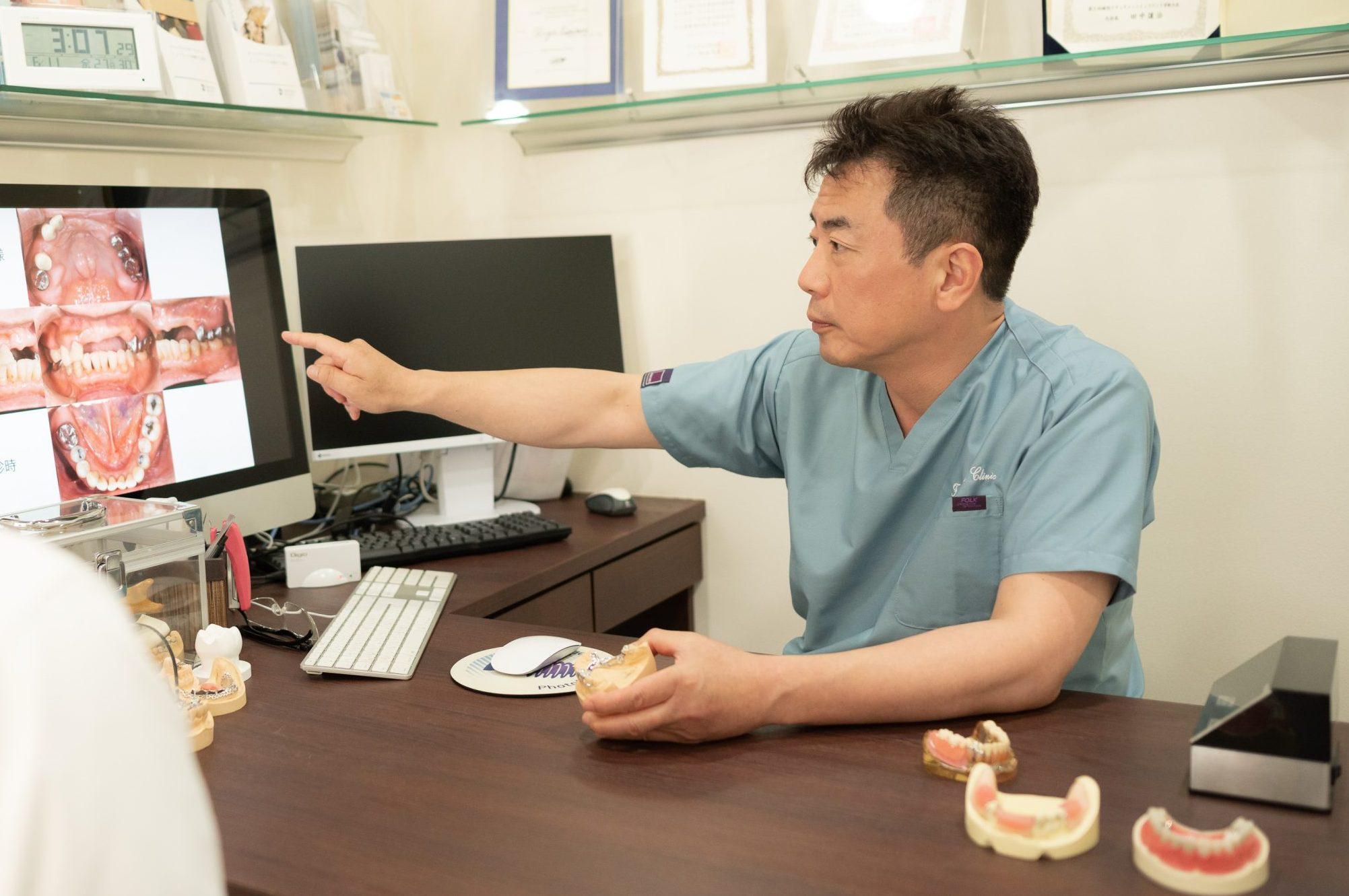 インプラントオーバーデンチャー |盛岡市でインプラント・入れ歯なら、ふじの歯科医院